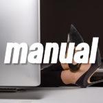 アルカディアプロダクツのマニュアル