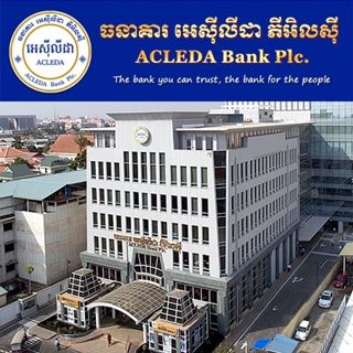 カンボジアNo.1銀行のアクレダ銀行(acleda bank)の口座開設代行