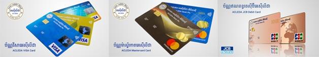 アクレダ銀行(acleda bank) デビットカードVISA,mastercard,JCB